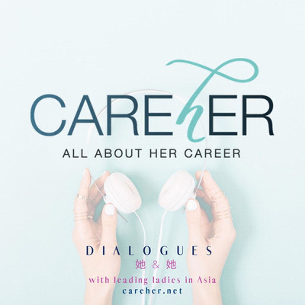 CAREhER Podcast