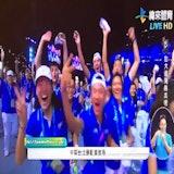 20170819_彭太