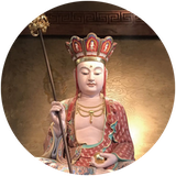27.《地藏菩薩本願經(1-22)》
