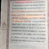 古兰经黄牛章187节_杨耀松阿訇解答2017-05-29-