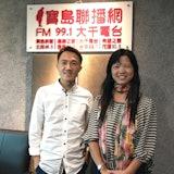 2017-0101-專訪詹秀珠