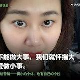 2016-10-08史文玲《怀揣大爱做小事》